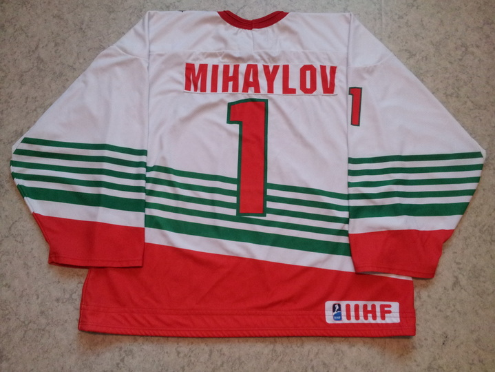 Bulgaria ice hockey jersey